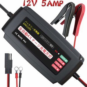 LST 12V バッテリー充電器 15-100Ah用