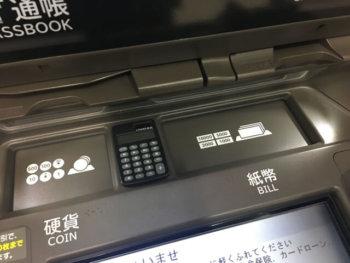 ATMの画像