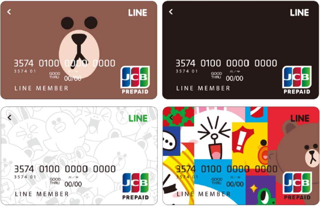 LINE Payカード画像