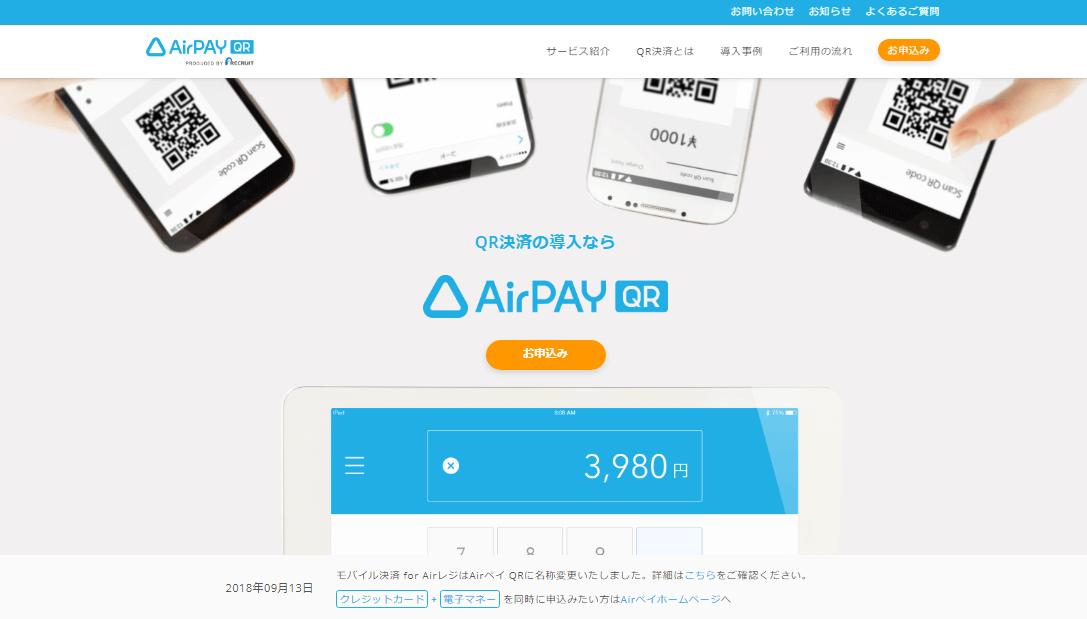 AirPAY QR